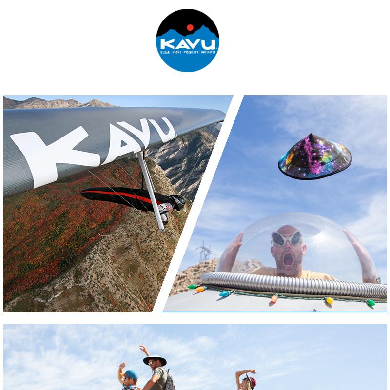 카부(KAVU) 키퍼루  - Balloon Zoo